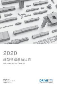 2020版AIM伺服电动缸样本目录/选型手册下载