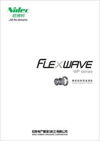 Nidec谐波减速机FLEXWAVE WP系列选型目录