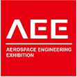 上海国际飞机制造技术及工程展览会